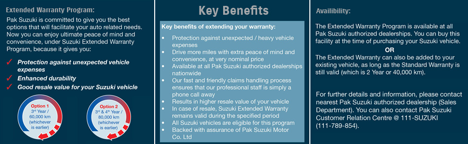 Suzuki Extended Warrantly in Karachi - Danish Motors